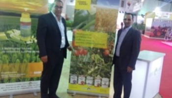 Participation du AGRIPROTEC au Salon  SIAMAP-Tunis 2017.
